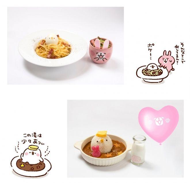 น่ารักฮาเฮกับคานะเฮคาเฟ่ พร้อมเสริฟความน่ารัก 28 มกราคมนี้ | JGB (Japanese Gourmet Bangkok)