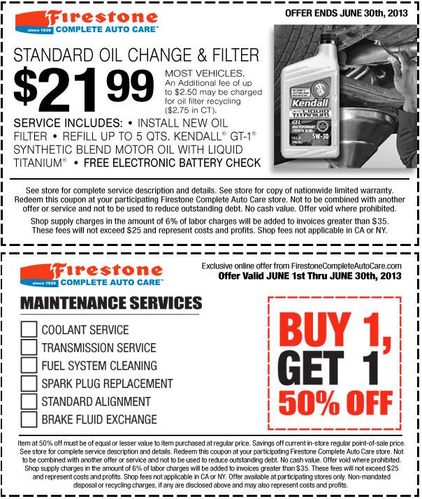 oil change coupons passport nissan
