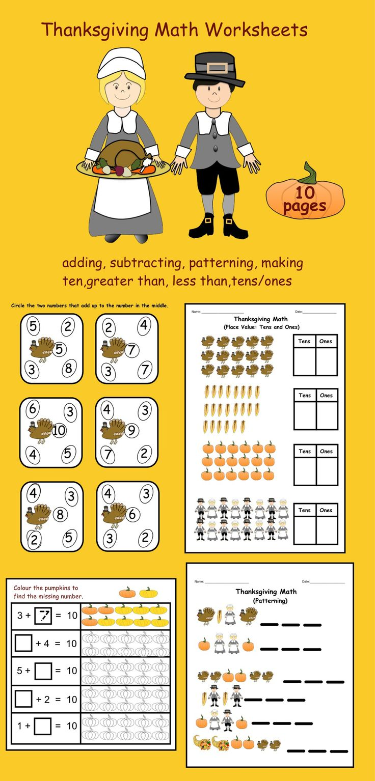 Thanksgiving Math worksheets (PDF) Includes 10 printable pages for gr. 1