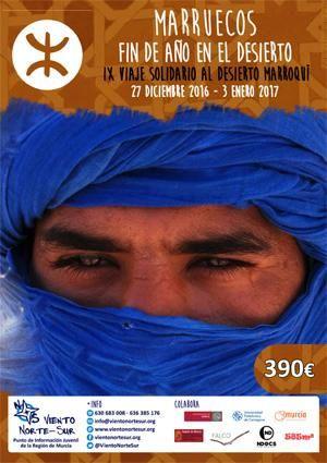 Cartel del viaje a Marruecos.