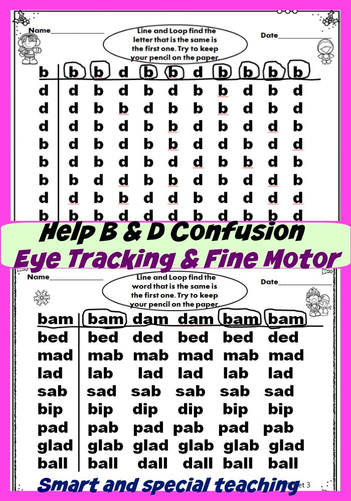 Worksheets For Dyslexia on Letter Reversals