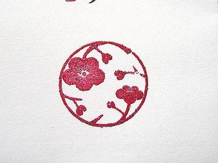 Plum Blossom-Red