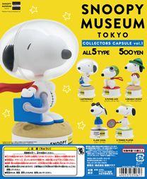 SNOOPY MUSEUM TOKYO<br>COLLECTORS CAPSULE vol.1-DP