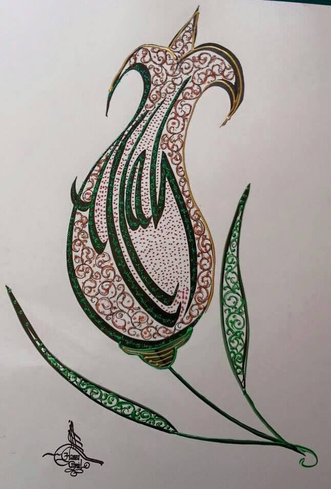 Best fleurs calligraphie arabe images on pinterest
