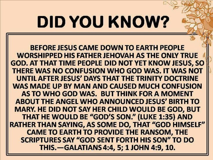 The trinity is not real. God is real. His son is real, but his son is not God. Makes so much sense.