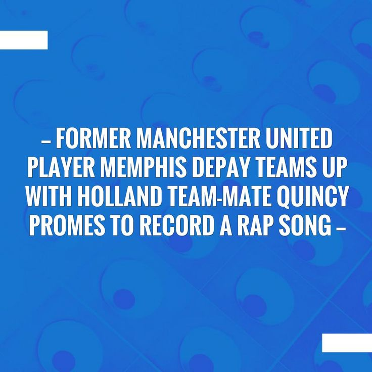 Just posted! Former Manchester United Player Memphis Depay teams up with Holland team-mate Quincy Promes to record a rap song http://sportstribunal.com/football/talks/former-manchester-united-player-memphis-depay-teams-up-with-holland-team-mate-quincy-promes-to-record-a-rap-song/?utm_campaign=crowdfire&utm_content=crowdfire&utm_medium=social&utm_source=pinterest
