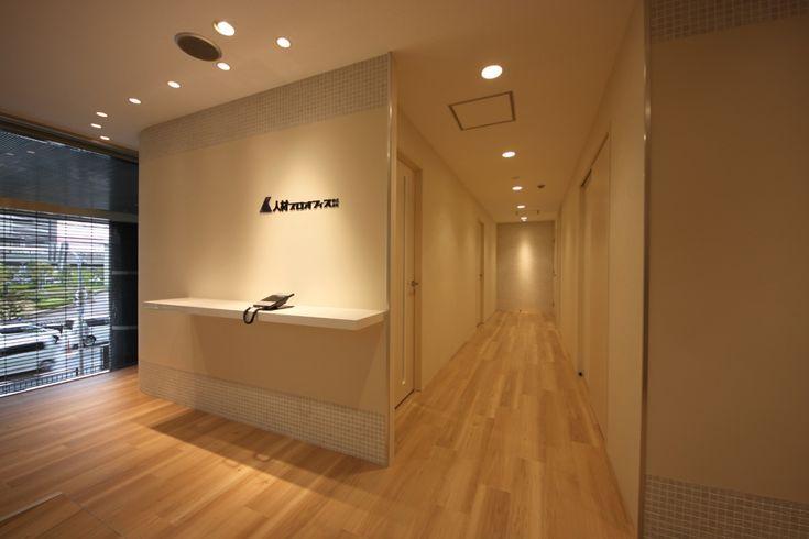 みんなが居心地良く優しくなれるオフィス『Cozy Pro Office』|オフィスデザイン事例|デザイナーズオフィスのヴィス