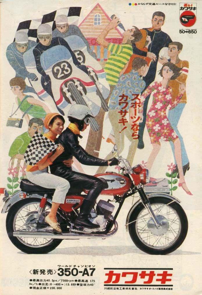 1967 kawasaki 350 ad