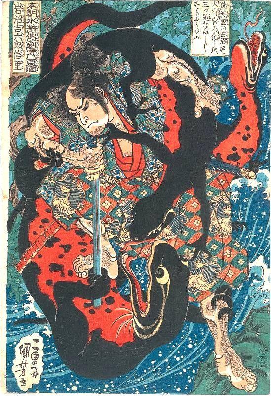 歌川国芳:本朝水滸伝剛勇八百人一個/岩沼吉六郎 信里(イモリの化け物)Specter of newt