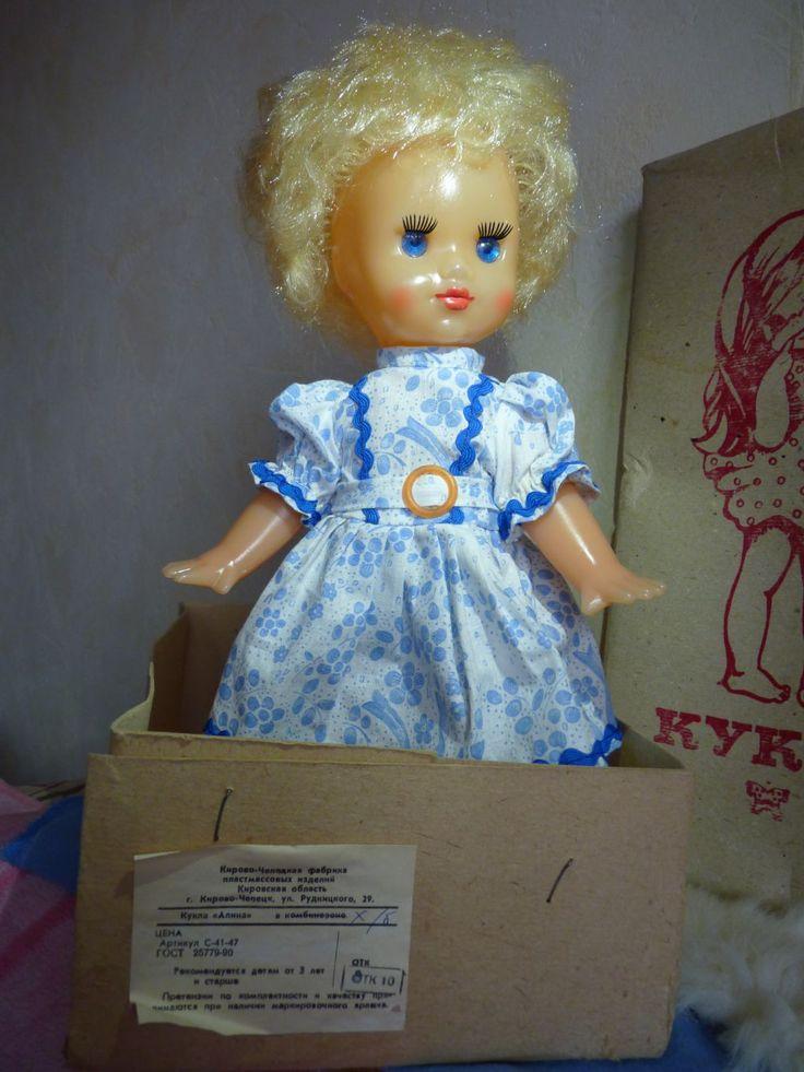Редкость!!! Абсолютно новая Кукла Алина 2. Кирово-Чепецкая ф-ка. В родной коробке!!! Этикетка.