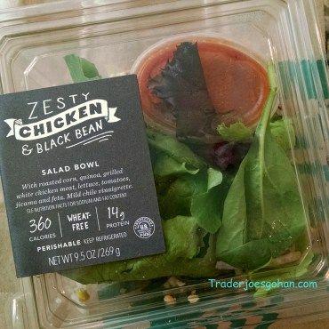 Starbucks Zesty Chicken & Black Bean Salad Bowl 9.5oz/269g $6.99 スターバックス チキンとブラックビーンズのサラダボール
