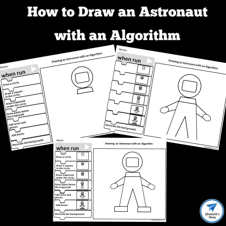How to Draw an Astronaut with an Algorithm JDaniel4s Mom