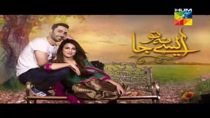 Aese Na Tu Jaa (Eid Special Telefilm Hum TV) Full in HD - YouTube