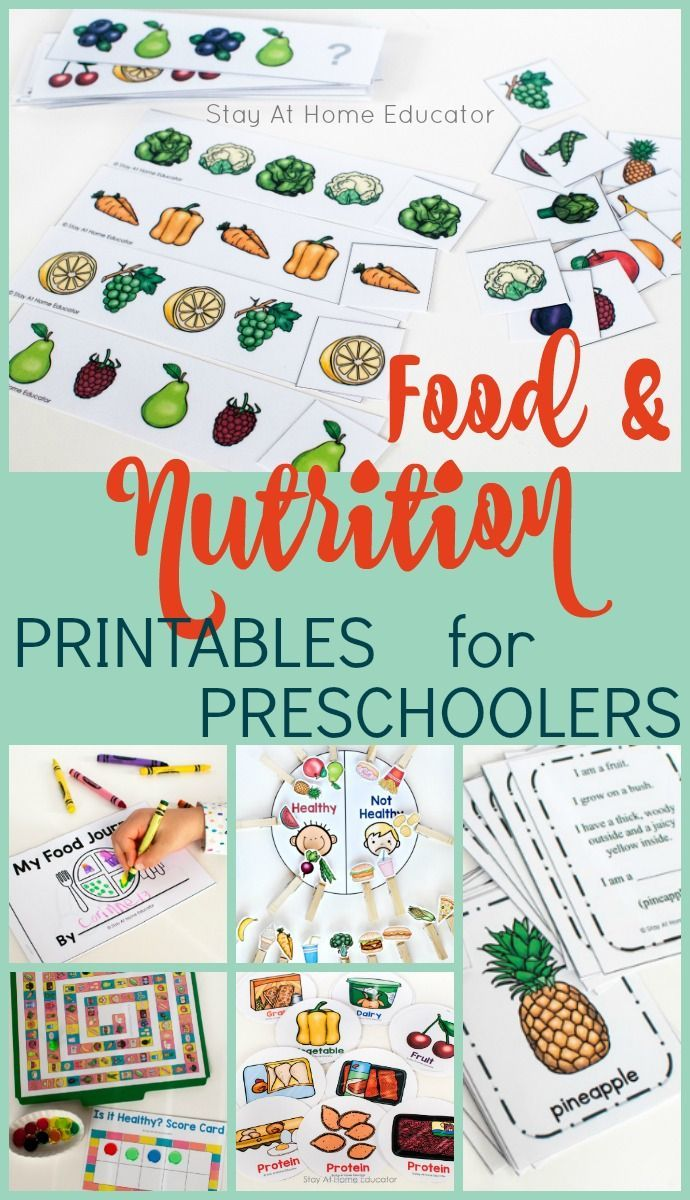 Teach preschoolers about healthy eating with these fun food and nutrition activities! These are hands-on activities for preschoolers that can be used as food and nutrition centers or small group activities, but are just right for any food and nutrition theme!
