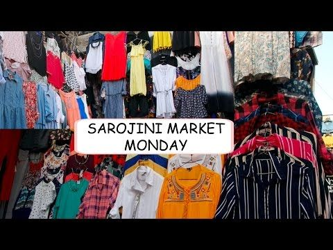 Sarojini Nagar Market on Monday Closed or Open? Watch my 2017 Sarojini Nagar Market Vlog to find out. This is an ultimate guide to shopping at Sarojini Nagar Delhi as to what all you will get at cheap price. Sarojini is one of the best and cheapest shopping markets in Delhi so do visit if you are traveling to Delhi anytime soon.