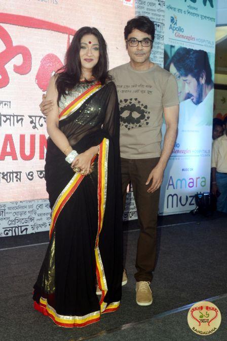Audio Music Album of Upcoming Bengali film Praktan Launched  Read more: http://sholoanabangaliana.in/blog/2016/05/04/audio-music-album-of-upcoming-bengali-film-praktan-launched/#ixzz47cW5mnQR