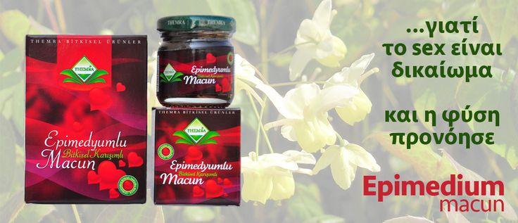 Με υφή μελιού και ανθόμελο στα συστατικά του, το Epimedium Macun είναι ένα προϊόν που συνδυάζει το epimedium με άλλα θαυματουργά δώρα της φύσης, όπως είναι ο βασιλικός πολτός, η γύρη, το τζίντζερ, το  τζίνσενγκ, η μάκα,  η κανέλα και η βανίλια. Μια κουταλιά με μια αψάδα στη γεύση και το σεξ ξαναγίνεται απόλαυση. Για όλες και όλους!