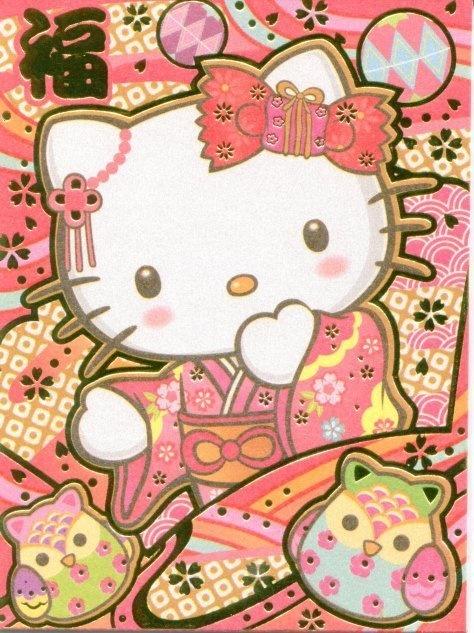5061 best Hello Kitty images on Pinterest | Hello kitty ...
