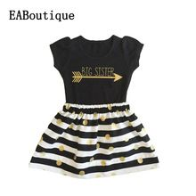 New Summer style Gold Letter printed big sister tee + striped skirt 2 piece set…