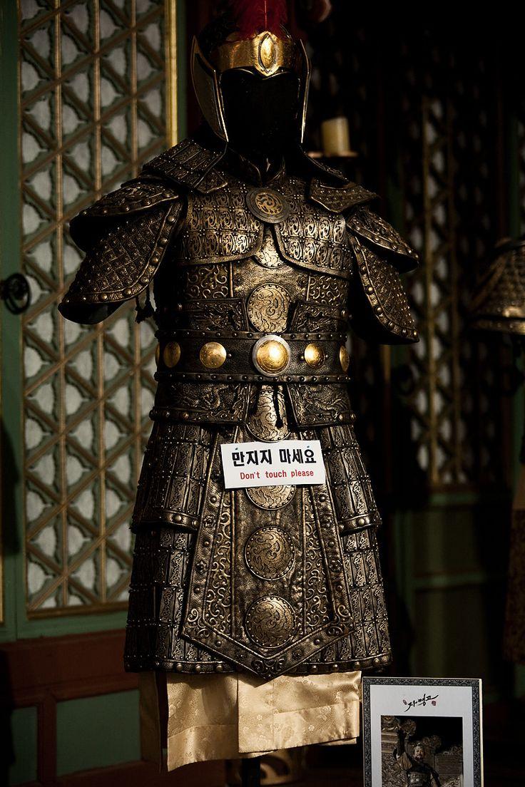 Dark Body of Armor Movie Wardrobe - Seoul, South Korea - Daily Travel Photos