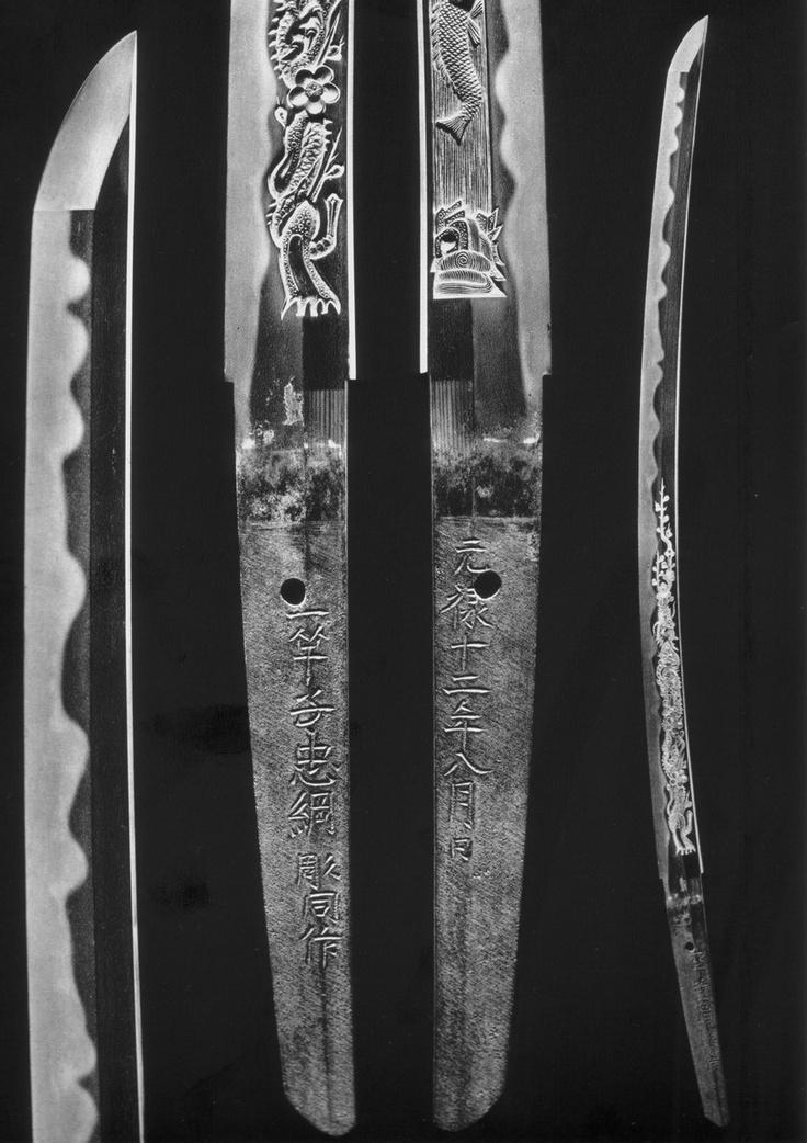 Priceless katana blade 46 of 68 | Samurai sword | National treasure of Japan