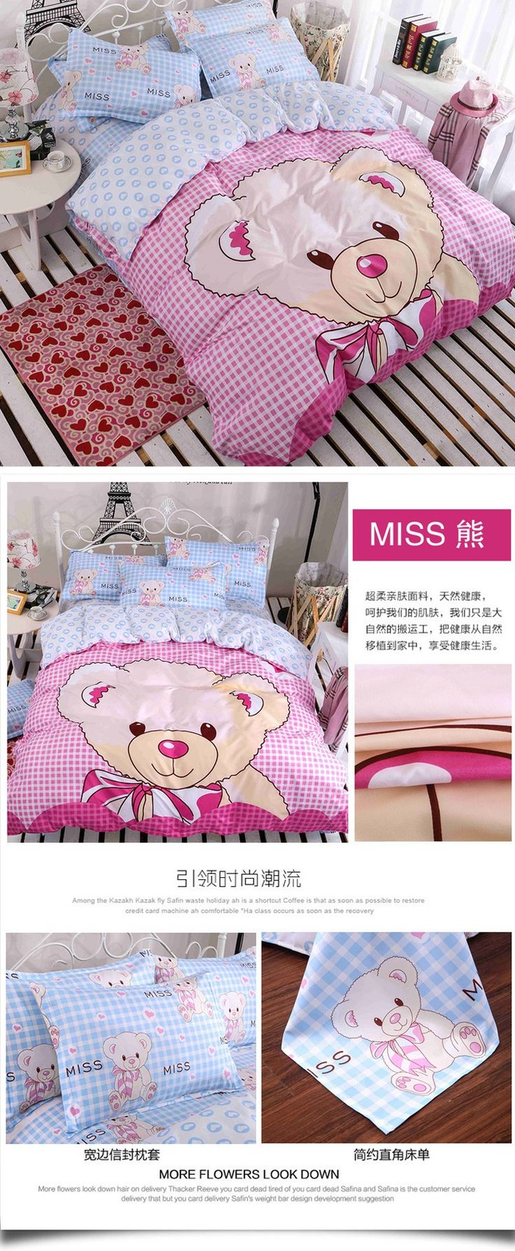 4/3pcs cotton bedding kids owl's boys/girls owl bedding set 3d bed linen duvet cover bed sheet pillowcases full/twin/queen bed! Cheap bed setting!#Importexpress #chinawholesale