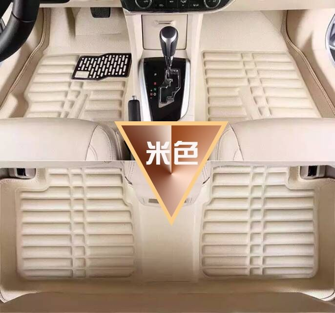 97.75$  Buy here - http://ali0wi.shopchina.info/go.php?t=32776734438 - 3D car-styling heavey duty carpet liner covers ANDY car floor mats case for Honda Accord Civic CRV Crosstour Fit City HRV Vezel  97.75$ #magazineonlinewebsite