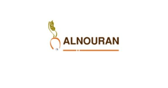 وظائف محاسبين حديثى التخرج بشركة الشرقية لصناعة السكر Sheraton Cairo Junior Internal Auditor Needed Accounting And Finance Communication Skills Interpersonal