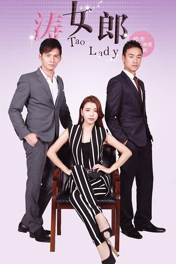 Phụ Nữ Đào Hoa | SCTV phim tổng hợp - Trọn Bộ