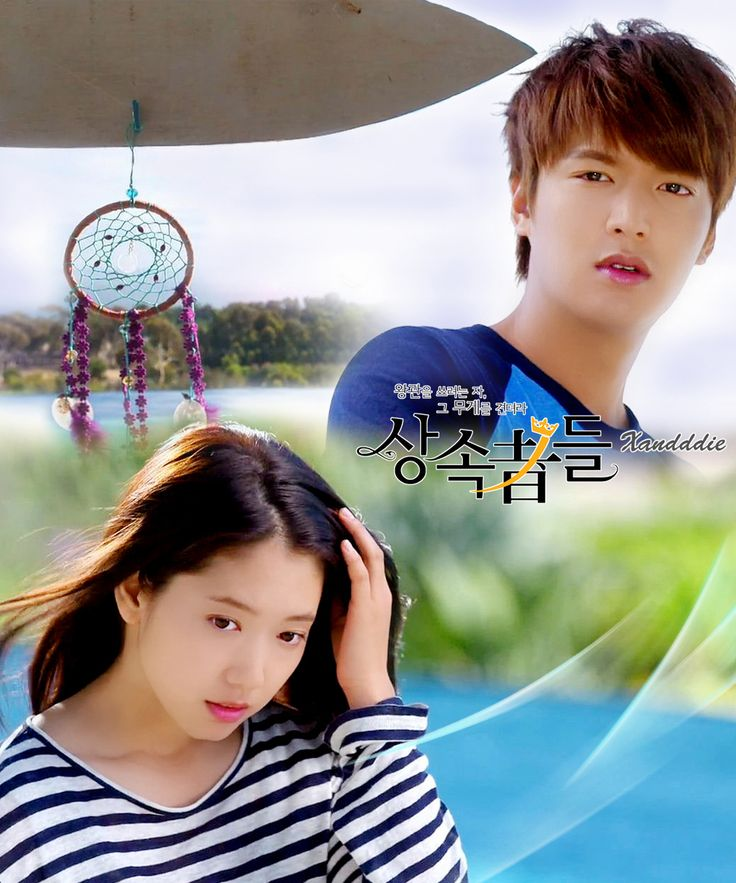 Heirs - Watch Full Episodes Free on DramaFever on @DramaFever, Check it out! Win7/Chr32