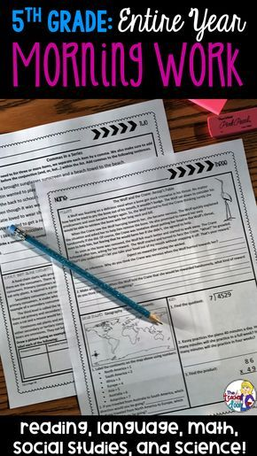 This Morning Work resource for fifth graders is a comprehensive, unique type of morning work, because it is a full page per day and it includes EVERY 5th grade Common Core standard for reading, language, and math, as well as social studies and science too! It is a no-prep, easy to use tool for busy teachers to target common core and NGSS standards that spiral throughout the year. This morning work includes engaging topics and a variety of formats throughout the year.