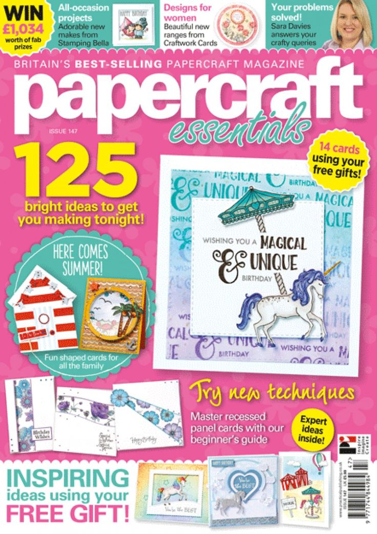 Papercraft Essentials 147 - on sale tomorrow