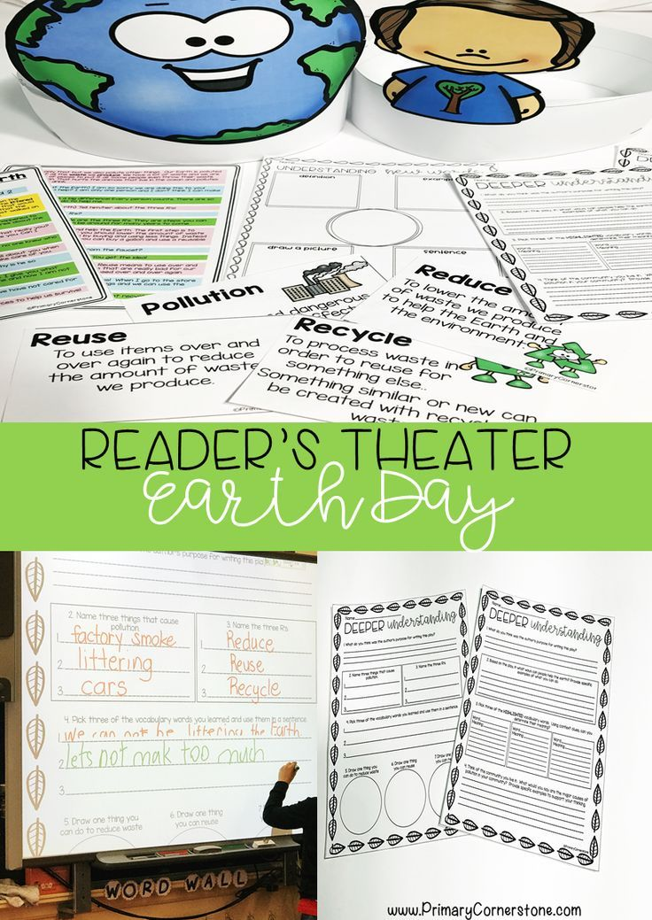 Looking for Earth Day activities for kids? Improve your students' fluency and reading comprehension with a complete reader's theater set. Includes graphic organizers, vocabulary and differentiated reading comprehension questions. #readerstheater #earthday #earthdayactivities