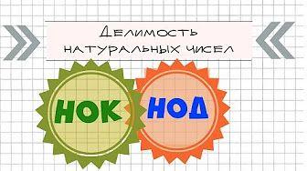 Технология БиС Домашнее задание 5 класс НОД НОК НОЗ Тюваева В С Астана школа 36 - YouTube