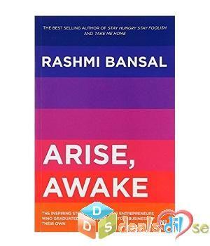Arise, Awake: The Inspiring Stories of Young Entrepreneurs @ Rs.99/-