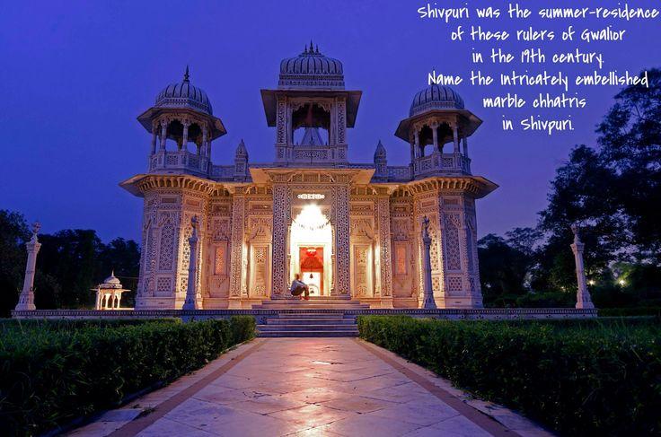 #shivpuri..#MPTRAVELOGUE  #MPTRAVEL