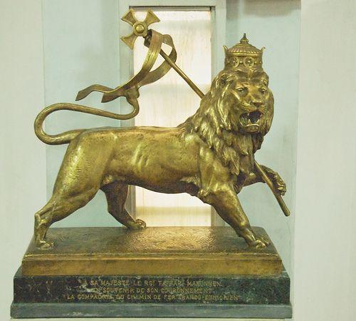The Lion of Judah; a representation presented to Haile Selassie I on his coronation. (djibnet.com)