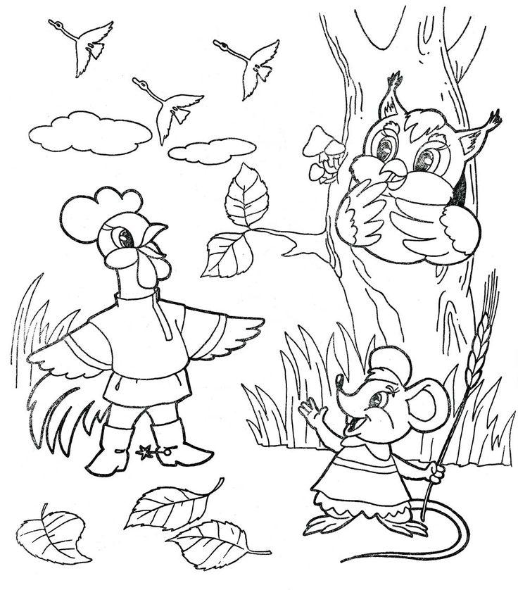 несколько распечатать картинки тематические картинки дерева прямом