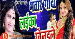 Bhatar godi laika khelaile khusboo uttam new bhojpuri mp3 http://ift.tt/2F8i6fQ  Bhatar godi laika khelaile khusboo uttam bhojpuri hit song  Bhatar godi laika khelaile khusboo uttam new bhojpuri mp3 song download