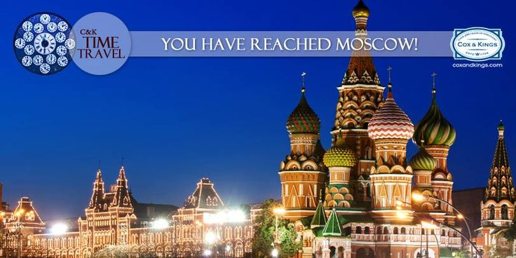 Trendy new Moscow