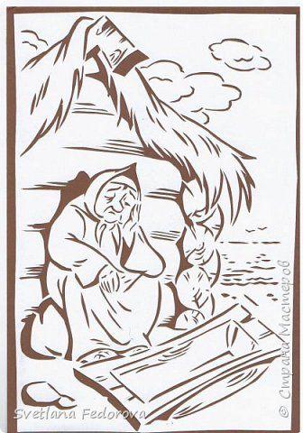 Картина панно рисунок Вырезание К произведениям А С Пушкина Бумага фото 2