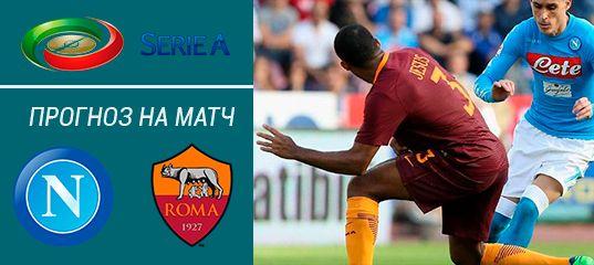 Прогнозы на итальянском футболе [PUNIQRANDLINE-(au-dating-names.txt) 52