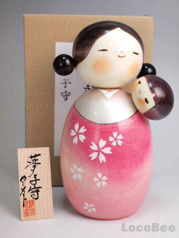 Kokeshi Doller.com, New & Vintage Kokeshi Doll