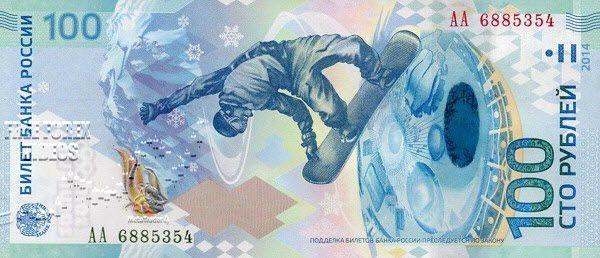 Russian Ruble | USD/RUB | Russia #Forex #Trading #finance #Trade #Euro #USDRUB #Russia http://www.forexcurrencytradings.com/2014/12/russia-forex-tradings.html