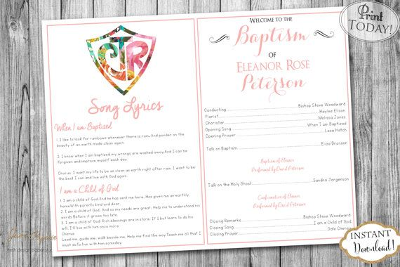 INSTANT DOWNLOAD LDS Baptism Program Fully by JanePaperie