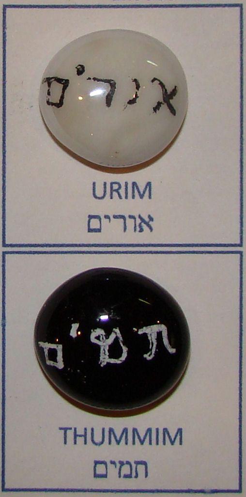 Urim and Thummim Mormonism | Umin And Thummim