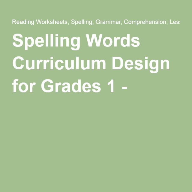 19 best hs curriculum images on pinterest curriculum spelling words curriculum design for grades 1 5 fandeluxe Image collections