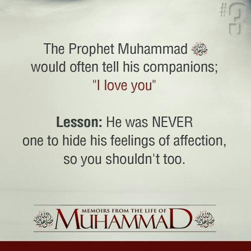 Prophet Muhammad peace be upon him. Expressive of his feelings.
