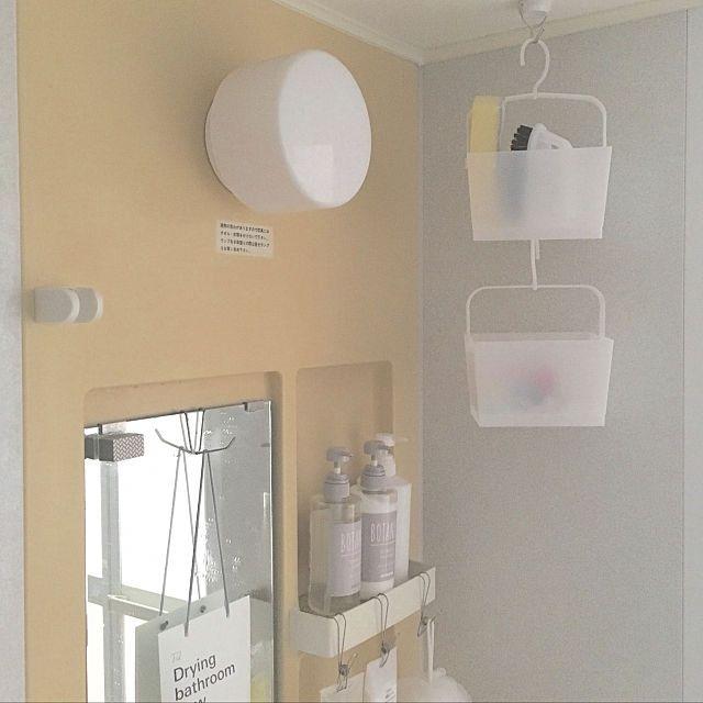 バス トイレ 賃貸インテリア セリア 吊り下げ収納 お風呂収納 などの