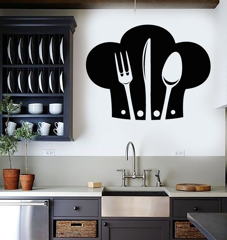 Best 25+ Chef kitchen ideas on Pinterest | Cooking tools ...
